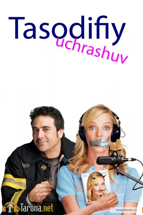Tasodifiy uchrashuv Uzbek tilida HD