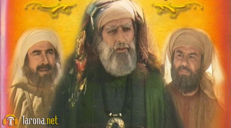 Umar, ibn, hattob 7 - qism - Разное