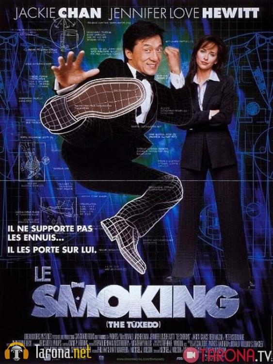 Smoking Xorij kinosi Jangari Komediya Ozbek tilida HD 2002