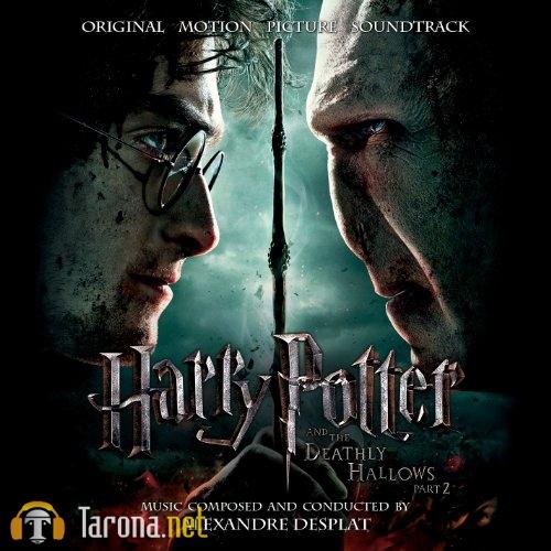 Garri Potter va Ajal tuxfasi 7.2 Ozbek tilida