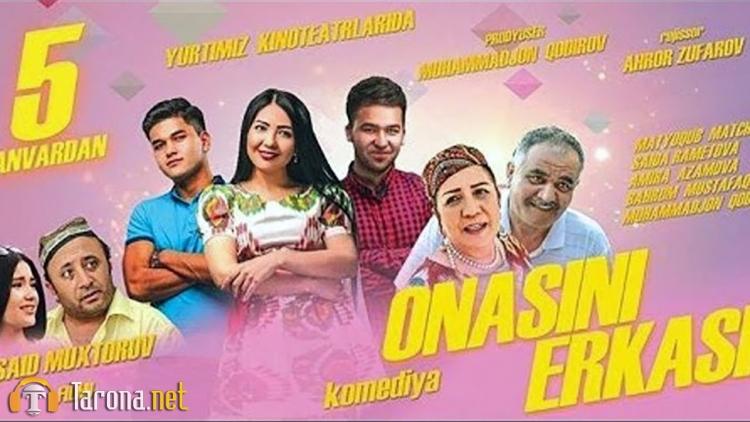 Onasini erkasi (O'zbek kino 2017)