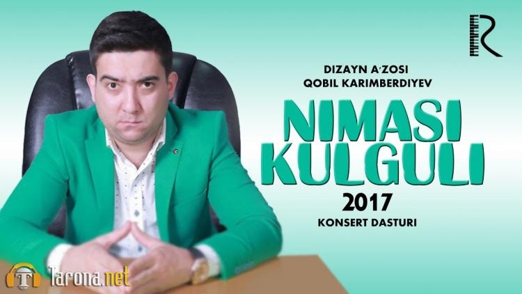 Turk mp3 скачать 2017