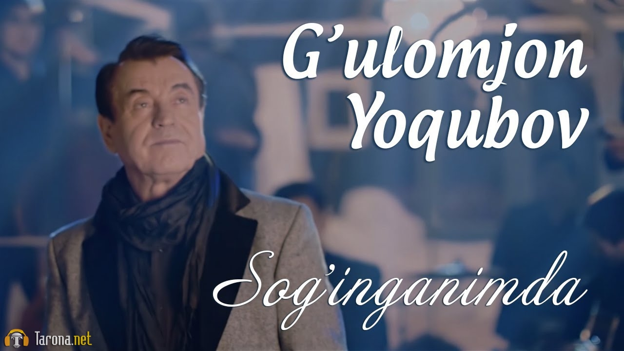 Yulduz usmonova turk mp3 скачать бесплатно