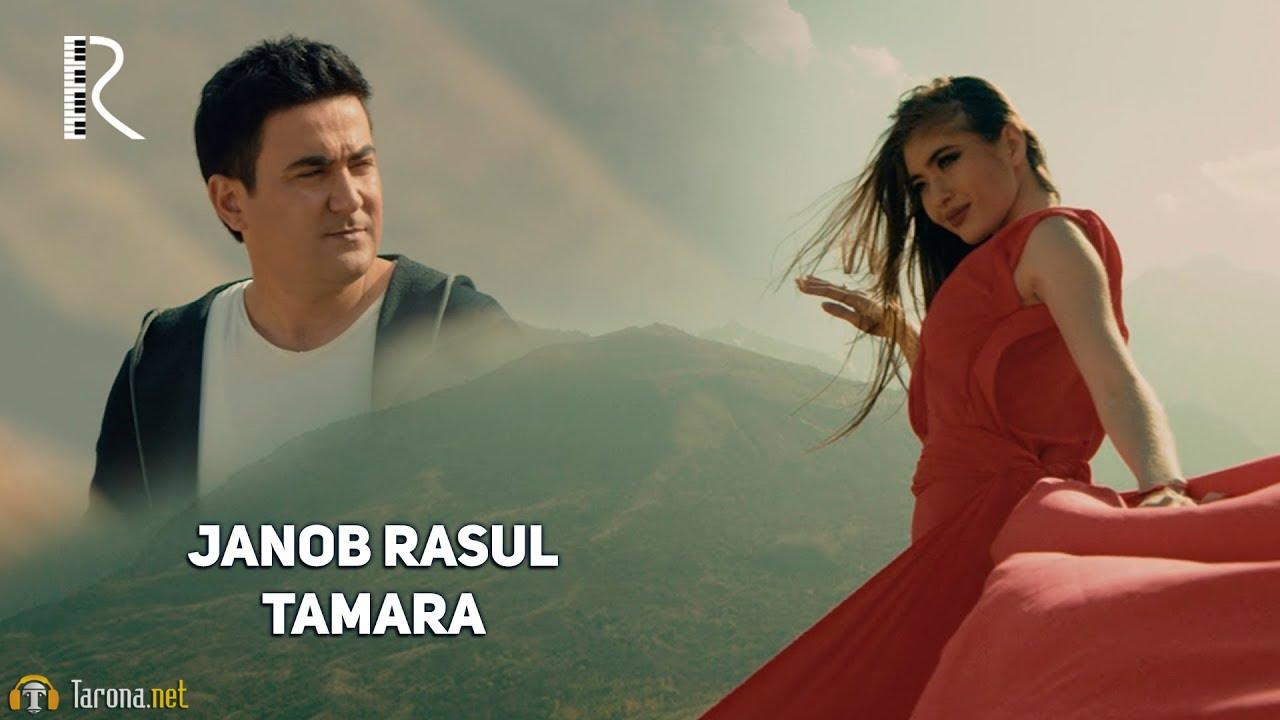 Janob Rasul - Tamara (V...