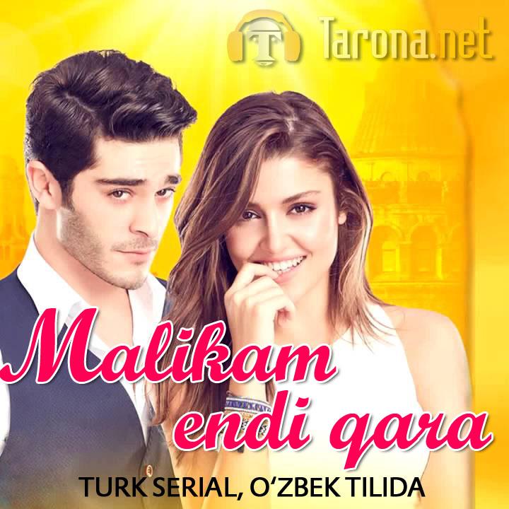 Турецкая скачать бесплатно mp3