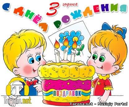 4 года близнецам поздравления 55