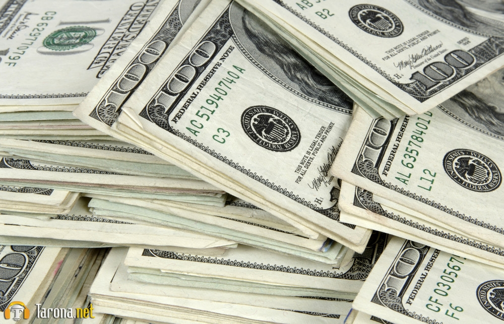 O'zbekistonda dollarning rasmiy kursi 4 so'm 29 tiyinga qimmatlashdi