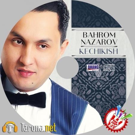 Bahoriy