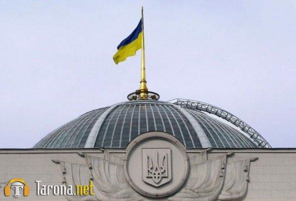 Ukraina hukumati DXRning 11 vazirini qidiruvga berdi